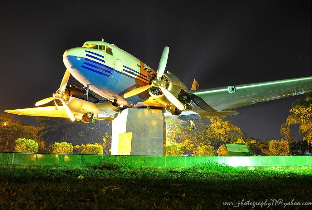 Monumen Pesawat Seulawah Dinas Kebudayaan Dan Pariwisata Aceh